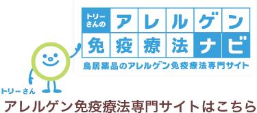 logo_siteid1
